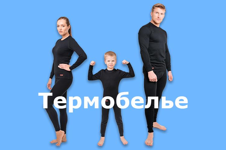 mainslider-termobele